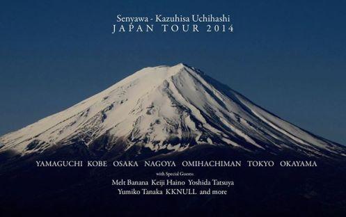 Senyawa - Japan Tour 2014